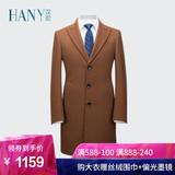 HANY汉尼秋冬大衣男商务保暖羊毛呢绒棕色加厚休闲修身中长款外套