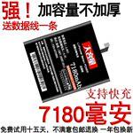 适用红米NOTE3电池大容量NOTE4/NOTE2小米5 5s 4C 2S 1S NOTE原装
