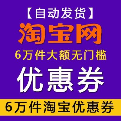 志高官方旗舰店