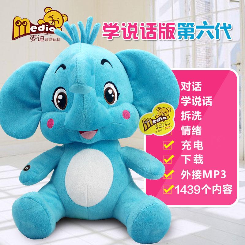麦迪熊 玩具 智能 玩具