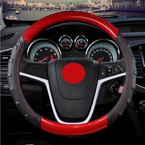 五菱宏光S汽车方向盘把套 四季通用把套车用内饰用品改装饰