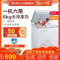 侧开门立式全冷冻小冰柜抽屉式家用冷冻柜冻母乳海鲜WORKDOG128L