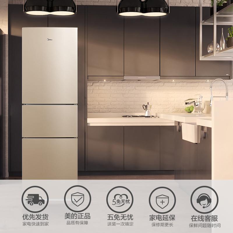 美的电冰箱213升三门家用小型双开门式节能租房冷冻BCD-213TM(E)