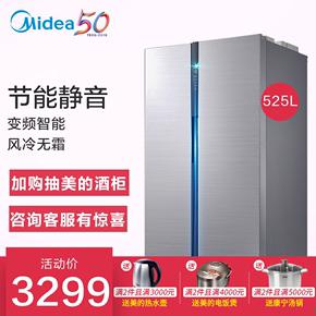 Midea/美的 BCD-525WKPZM(E)变频双门对开门电冰箱家用风冷无霜