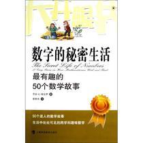 正版畅销书籍版4第3吉米多维奇数学分析习题集题解.П.Ь