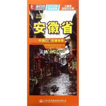 2017地区概况文北京城郊出行详图国家版2016北京城郊出行详图