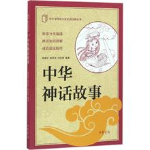 Zhang Tongyang, Hu Fangfang and Yan Xingye compiled works on ancient Chinese poetry and literature, Xinhua Bookstore, Chinese Book Company Limited, Wenxuan.