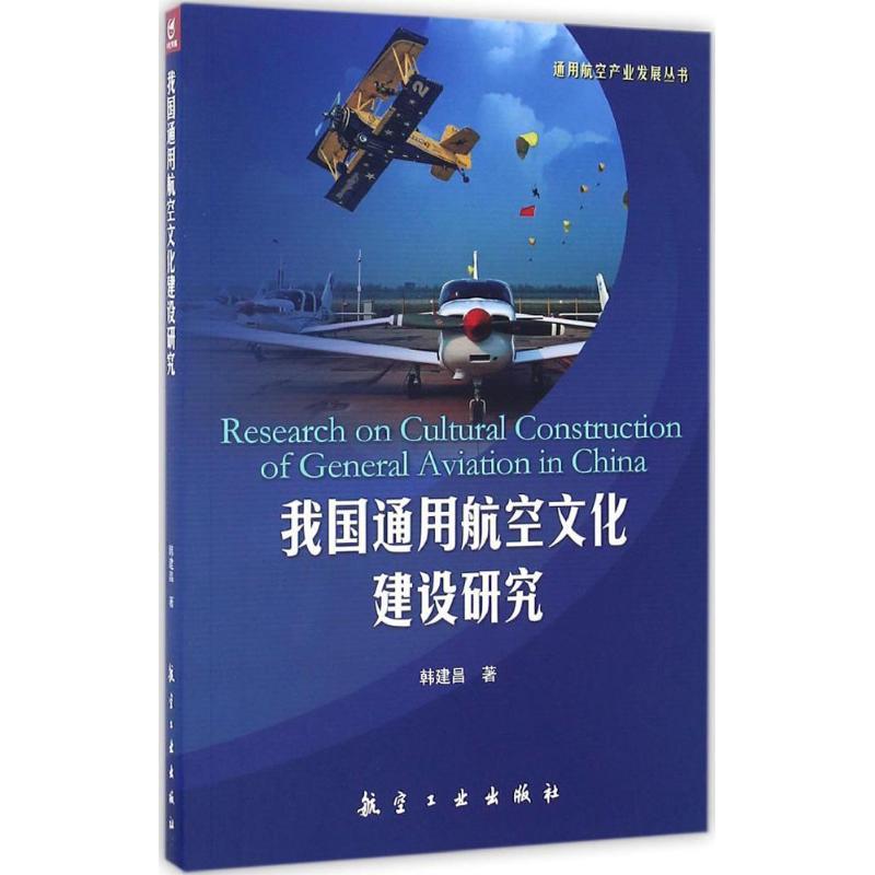 Литература по Культуре Китая Артикул 544020769628