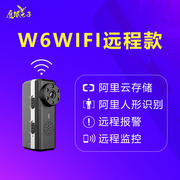 Hawkeye W6 Induction Camera HD Wireless WIFI Remote Micro Camera Mini Night Vision Small Monitor