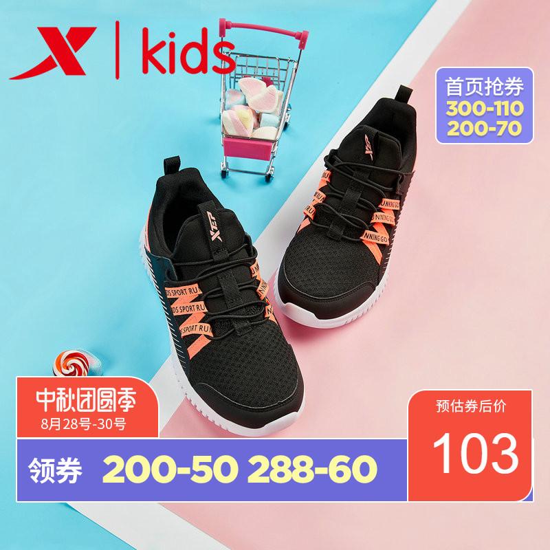 特步童鞋女鞋正品女童跑步鞋2019春季新款兒童運動鞋休閑鞋女鞋子
