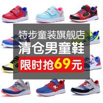 儿童运动鞋春秋网面透气新款防滑休闲账动鞋男童鞋子女童网鞋