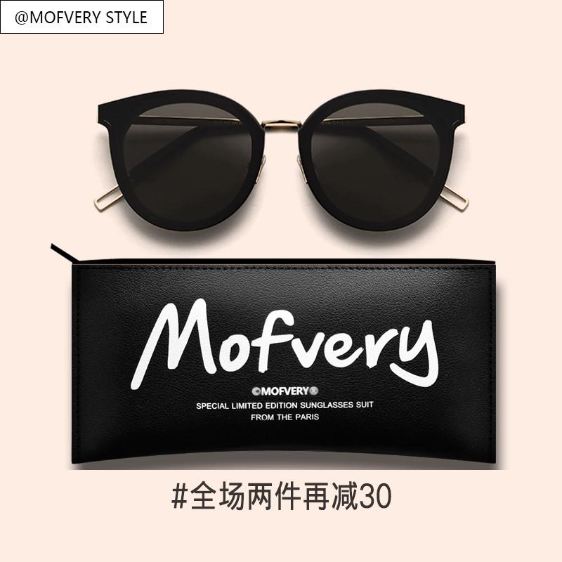 Солнцезащитные очки детские Артикул 587802659867