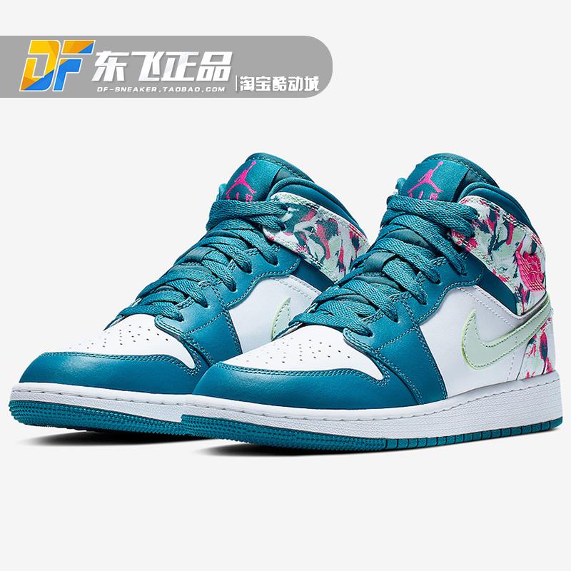 Air Jordan 1 Mid AJ1油漆扎染印花白蓝粉女中帮篮球鞋555112-300