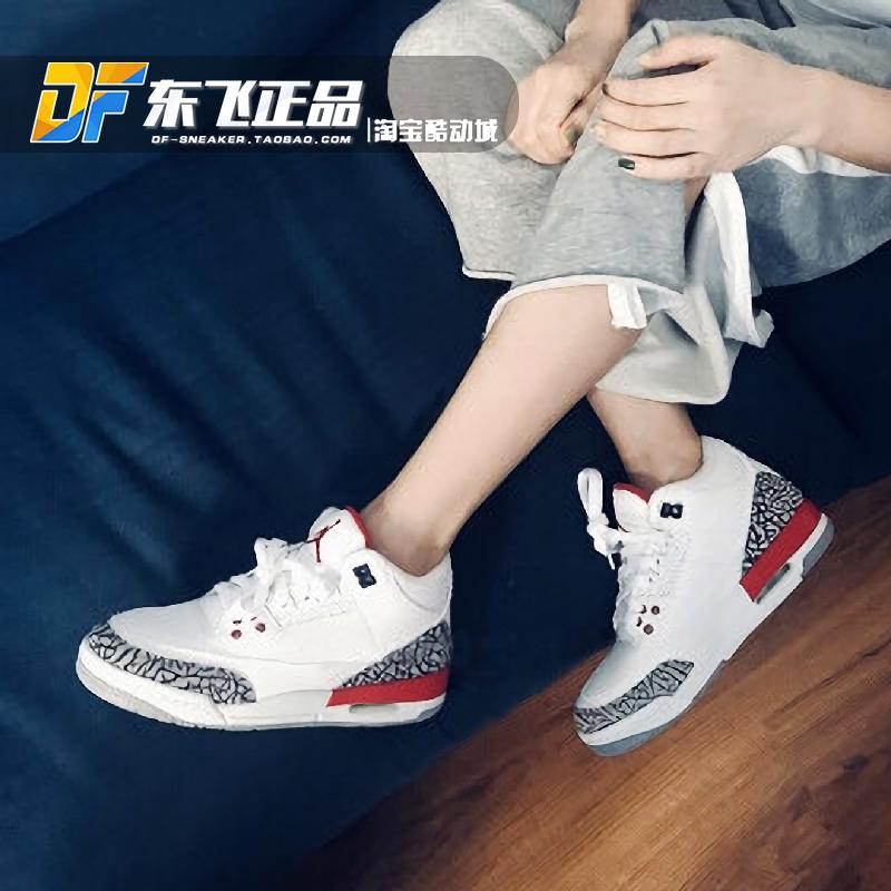 Air Jordan 3 乔AJ3飓风爆裂纹白红水泥男女气垫篮球鞋136064-116
