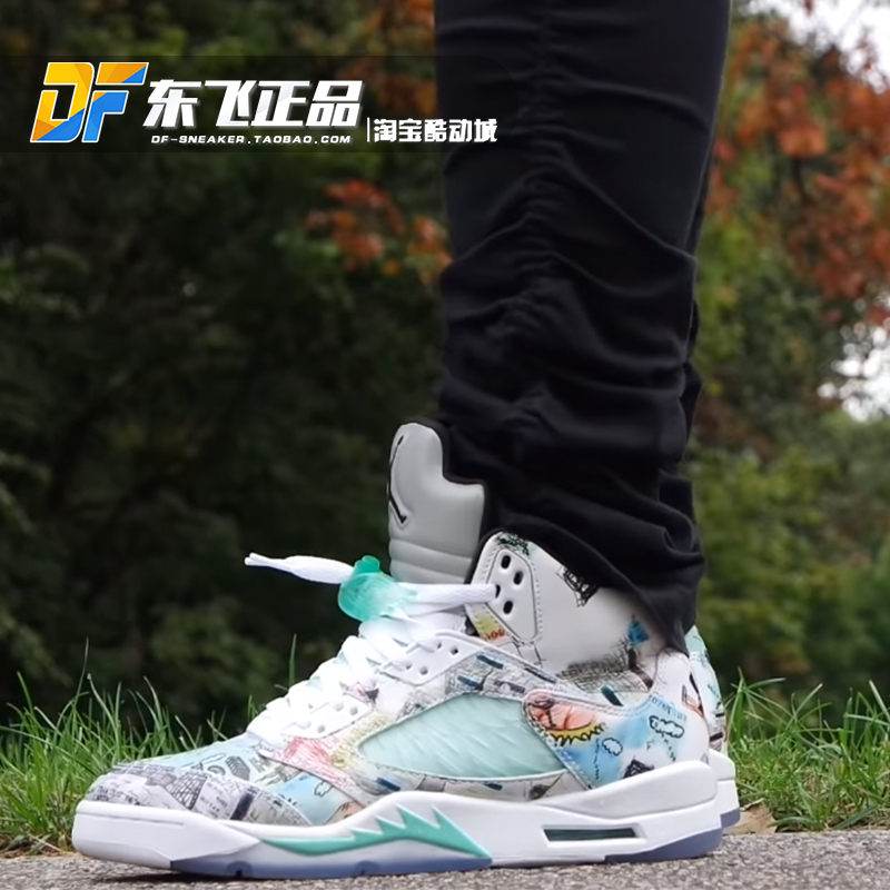 Air Jordan 5 Wings男女翅膀涂鸦夜光AJ5篮球鞋AV2405-AV3663-900