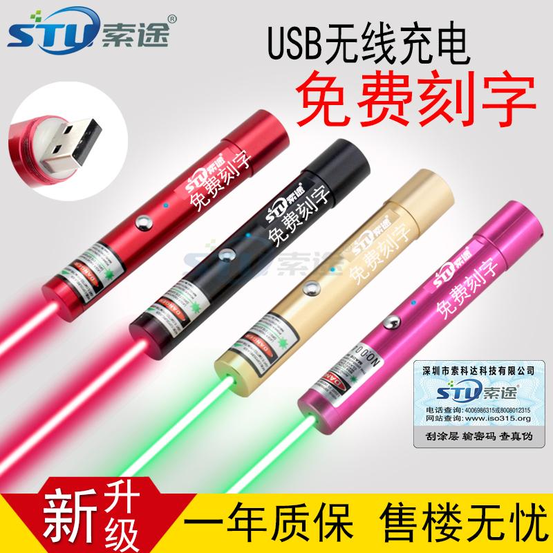 Home Usb Rechargeable Laser Pointer Pen Green Light Long Shot Sandbox Sales Pointer Pen Laser Light 5 Colors Body