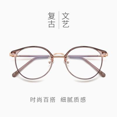 超轻大脸近视眼镜框女素颜韩版复古圆框TR90眼镜架配近视成品眼镜