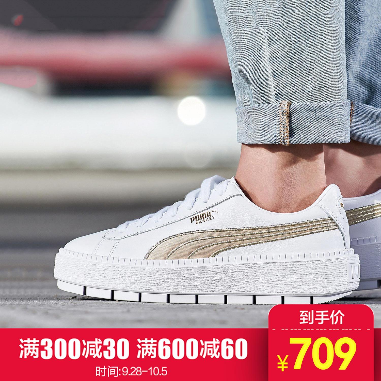 PUMA彪马女鞋板鞋2018新款金标厚底松糕鞋休闲鞋运动鞋367728
