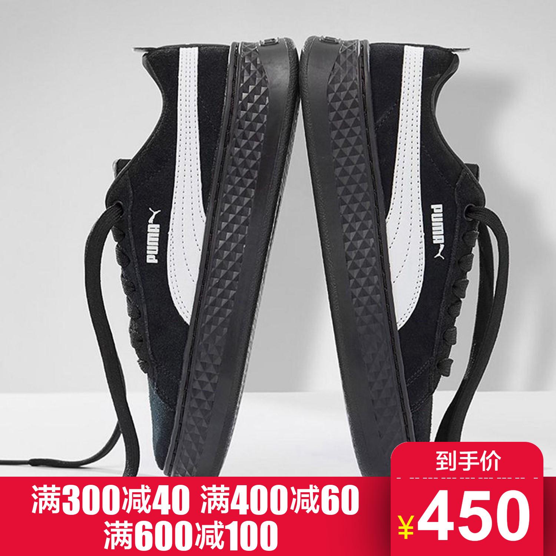 PUMA彪马女鞋2018新款厚底松糕鞋休闲板鞋运动鞋366488