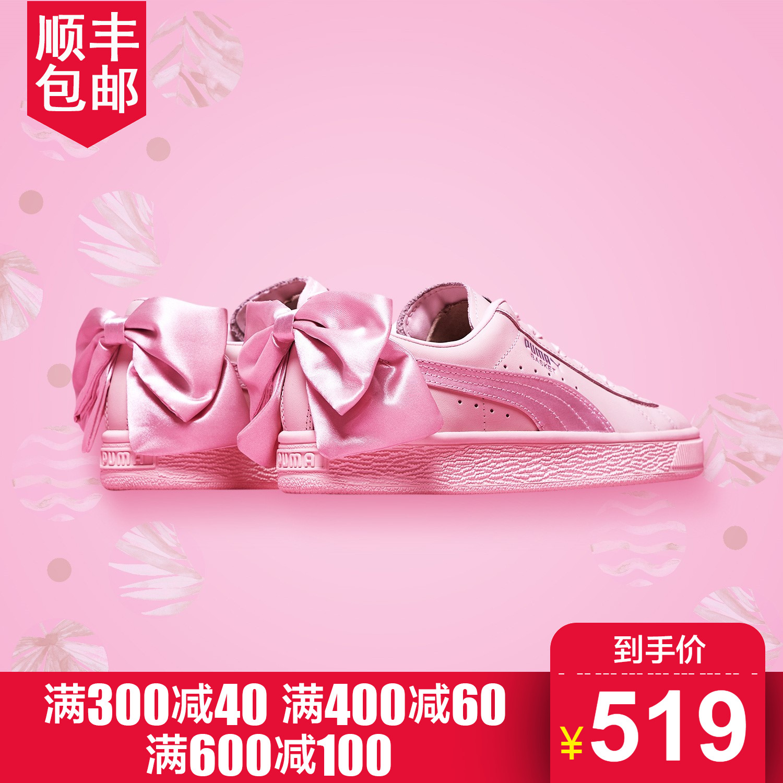PUMA女鞋2018新款后跟蝴蝶结尾低帮休闲鞋运动鞋小白鞋板鞋367319
