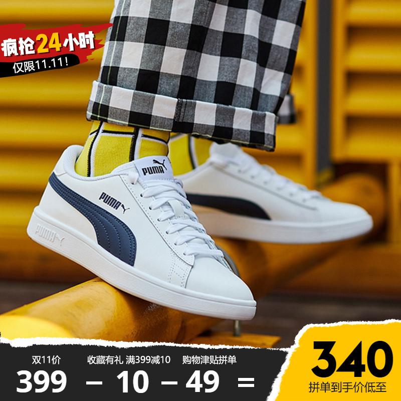 彪马PUMA男鞋女鞋2019新款情侣休闲鞋经典板鞋小白鞋运动鞋