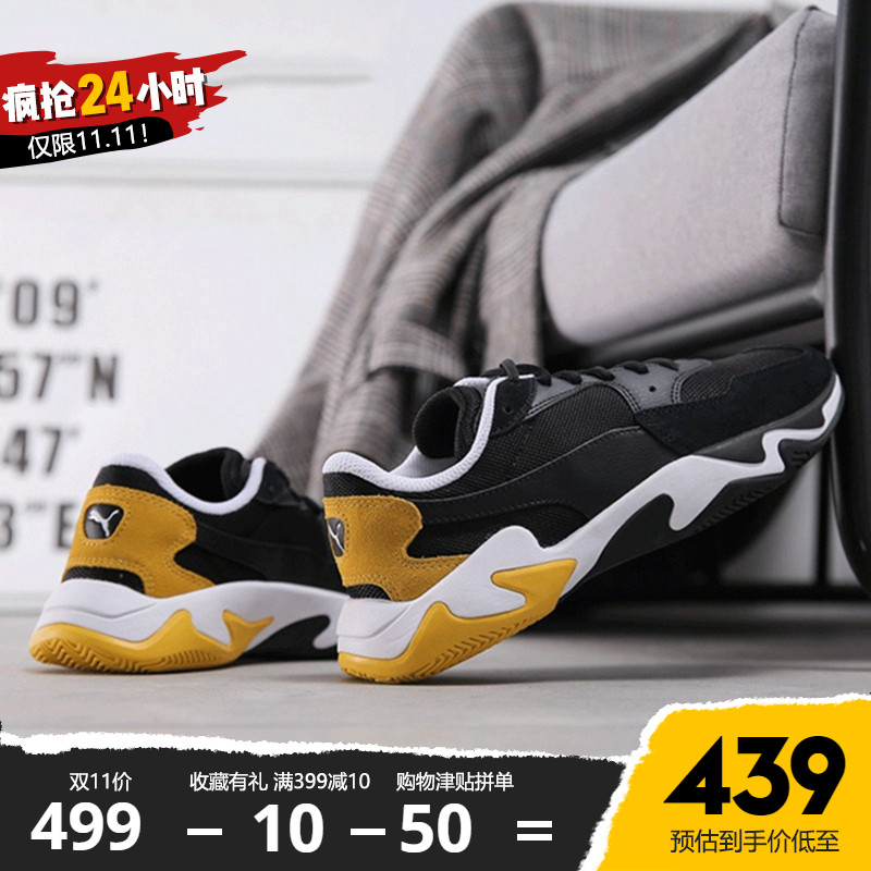PUMA彪马女鞋2019新款运动鞋时尚复古休闲鞋跑步鞋369797