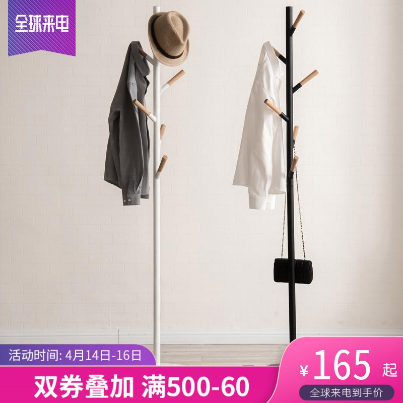 越茂 卧室铁艺成人挂衣服架子 防滑落地家用客厅立式实木衣帽架