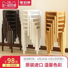 越茂 实木家用圆凳 成人简约木凳子客厅餐厅时尚创意餐椅坐凳矮凳