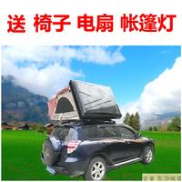 Roof tent 2.1X2.1 meters large folding automatic hard shell Self-driving glass steel car car tent