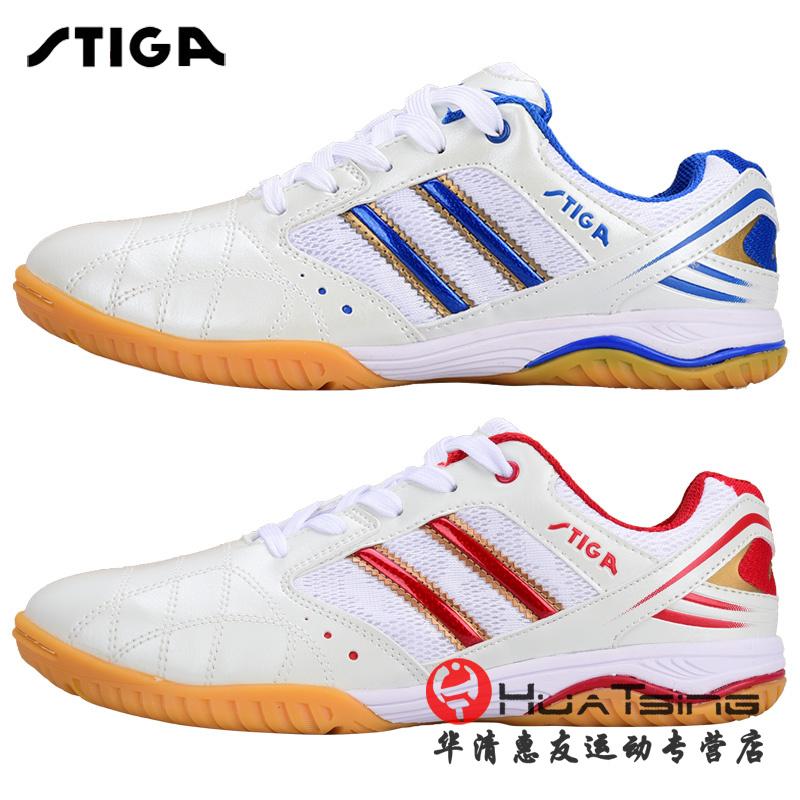 STIGA斯帝卡乒乓球鞋 男鞋女防滑室内运动鞋斯蒂卡CS-2541训练鞋