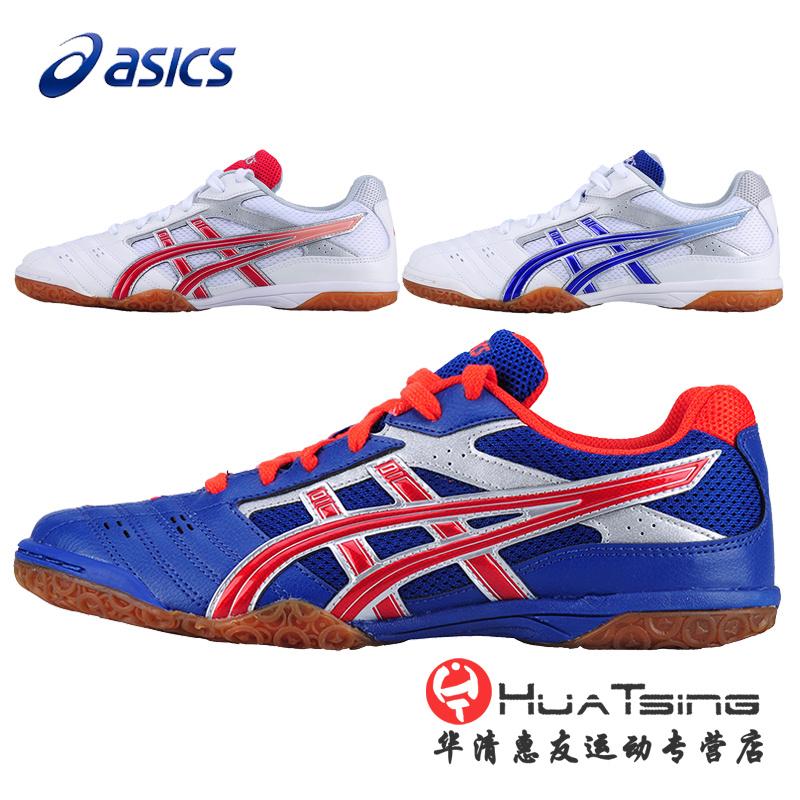 正品ASICS亚瑟士乒乓球鞋男女款专业比赛爱世克斯防滑TPA332