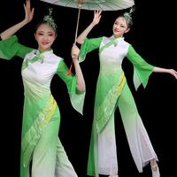 茉莉花秧歌服演出服2018新款成人民族舞蹈服装现代古典水袖伞舞女