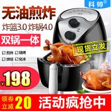 科帅台湾110V美规空气炸锅多功能电炸锅家用无油智能大容量薯条机
