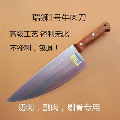 瑞狮牛肉刀多用弯刀割肉刀开边刀切肉刀分割刀厨师猪肉毛刀具包邮