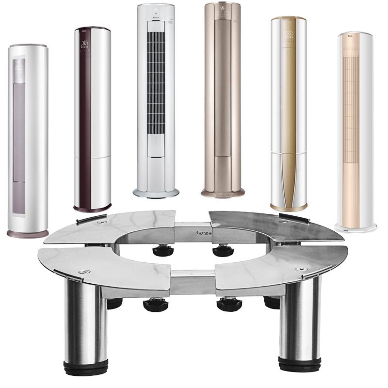 不锈钢美的海尔格力圆柱形空调底座托架支架子圆空调托架底座加高