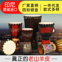 Lijiang African drum 8 inch standard 10 inch small 10 inch 12 inch Indonesian African tambourine whole wood hollowed out