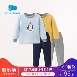 丽婴房婴儿衣服男宝宝儿童空气层保暖家居服内衣套装2018冬装新款
