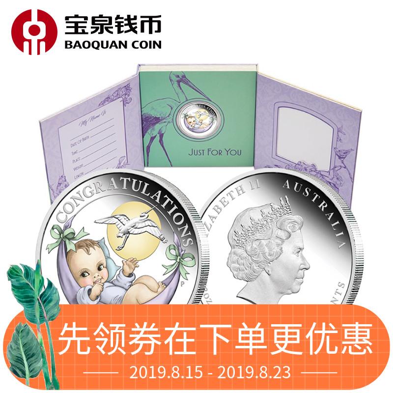 Иностранные монеты Артикул 577408082067
