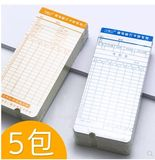 Note time schedule this time sheet industrial time sheet attendance card record check-in punch sheet attendance sheet punch