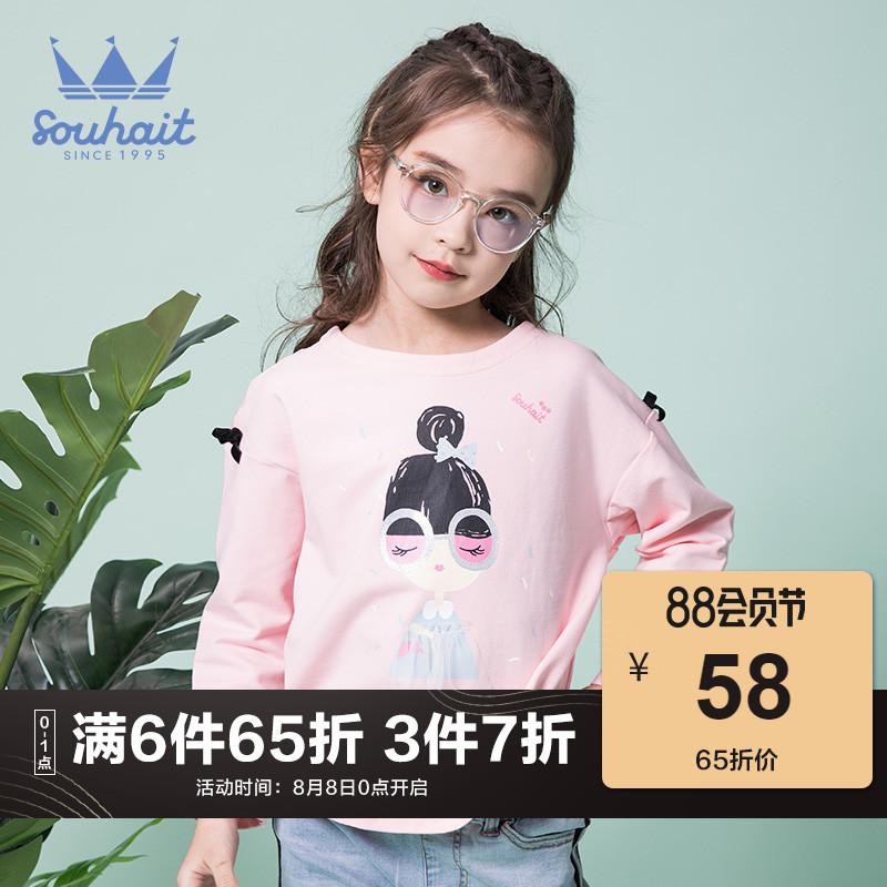 水孩兒女童長袖T恤時尚圓領衫2019年春秋新款兒童長袖T恤上衣洋