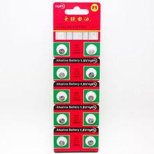 手表纽扣电池626/377/AG4锂电池CR20323V遥控器电子秤汽车钥匙