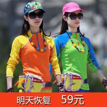 短袖 跑步徒步防晒透气 速干T恤衫 户外运动女式长袖 夏季薄款 速干衣图片