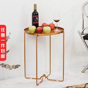 欧式金属玫瑰金色圆形茶几托盘置物架沙发边几角几休闲铁艺小桌子