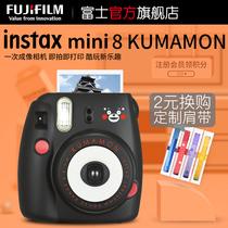 套餐含相纸mini9升级版mini8拍立得相机小黄人instaxFujifilm