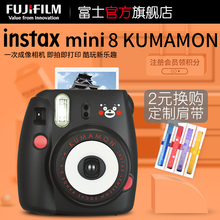 instax mini8 KUMAMON熊本熊一次成像相机立拍立得 Fujifilm 富士