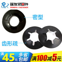 Forta prune Blossom hole Hole ring bearing clip ring cover type prune Blossom ring 65 manganese steel