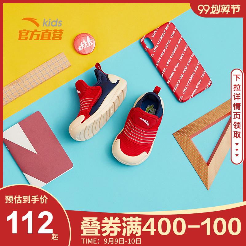 安踏童鞋2019秋季新款儿童鞋子男童女童跑步鞋宝宝婴儿软底运动鞋