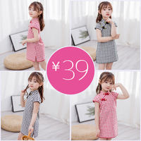 Girls cheongsam children's cotton stretch lattice cheongsam summer female baby robes little girl Chinese style dress
