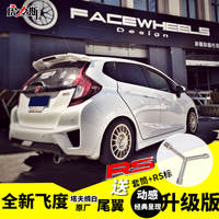 Tigers Honda brand new Fit tail RS 14-18 fit FIT free punch modification GK5 tail