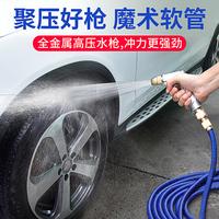 结义家用高压洗车水枪压力喷头浇花工具冲刷抢神器伸缩软水管套装